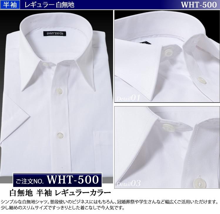 WHT-500
