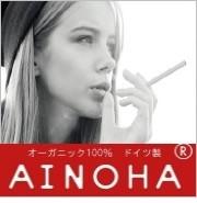 電子タバコ アイノハ AINOHA ビタシグ