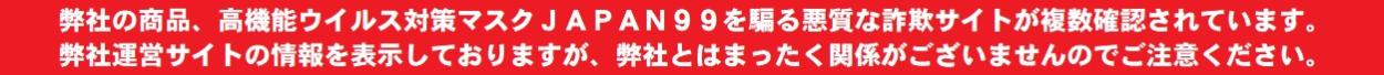 japan-99