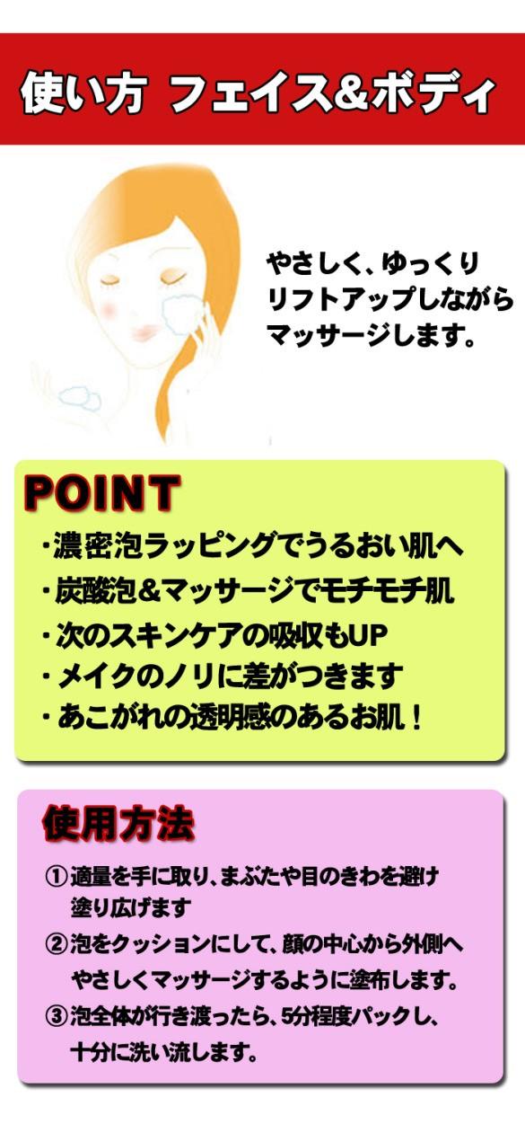 ソーダスパフォーム商品詳細