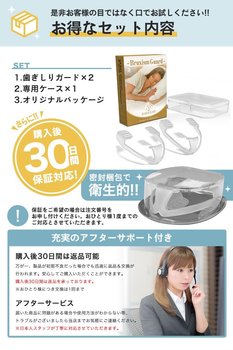 item-setumei