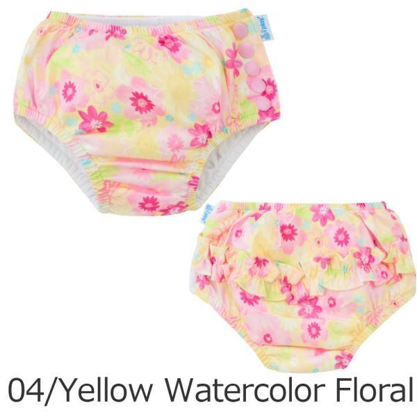 アイプレイ iplay 水着 水遊びパンツ スイムパンツ ベビー フリル メール便送料無料|beautyholic|09