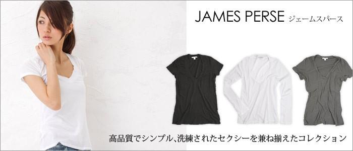 ジェームスパース