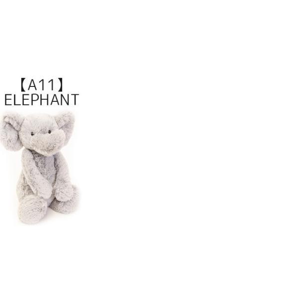 ジェリーキャット/JELLY CAT BASHFUL ぬいぐるみ  Mサイズ|beautyholic|14
