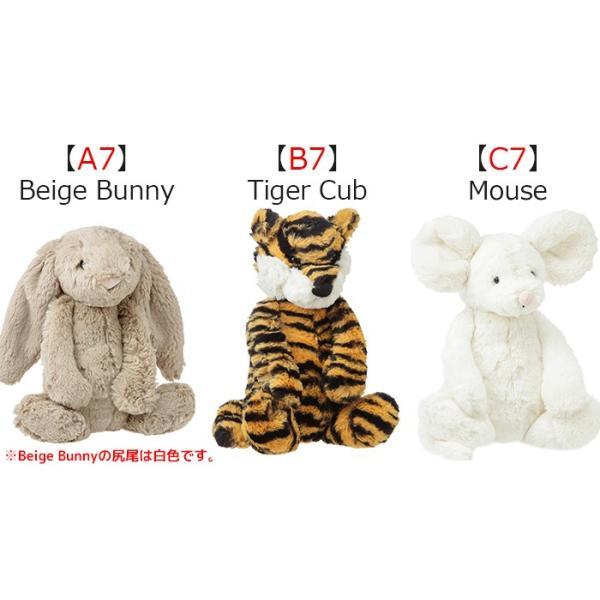 ジェリーキャット/JELLY CAT BASHFUL ぬいぐるみ  Mサイズ|beautyholic|10