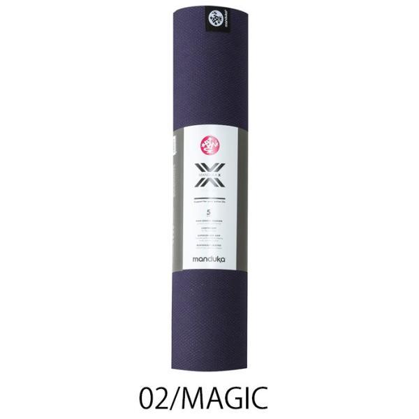 マンドゥカ manduka ヨガマット X 5mm beautyholic 11