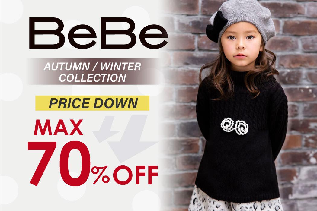 bebeMAX70%OFF