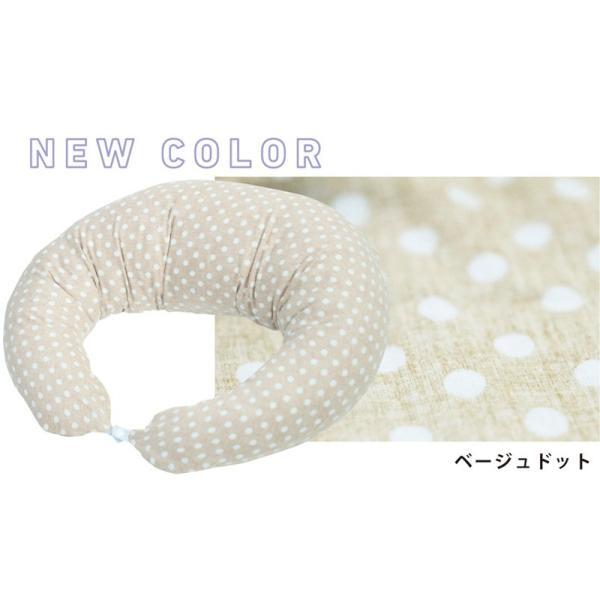 抱き枕 授乳クッション 日本製 洗える 妊婦 ふんわり綿クッション ラッピング可|bebechambre|13