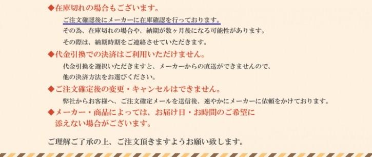 【メーカー直送】