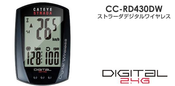 CC-RD430DW
