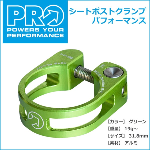 Shimano PRO Performance Seat Post SeatPost Clamp Blue 31.8mm