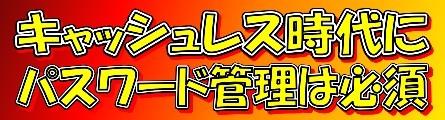 「紙芸パス花」詳細ページへ