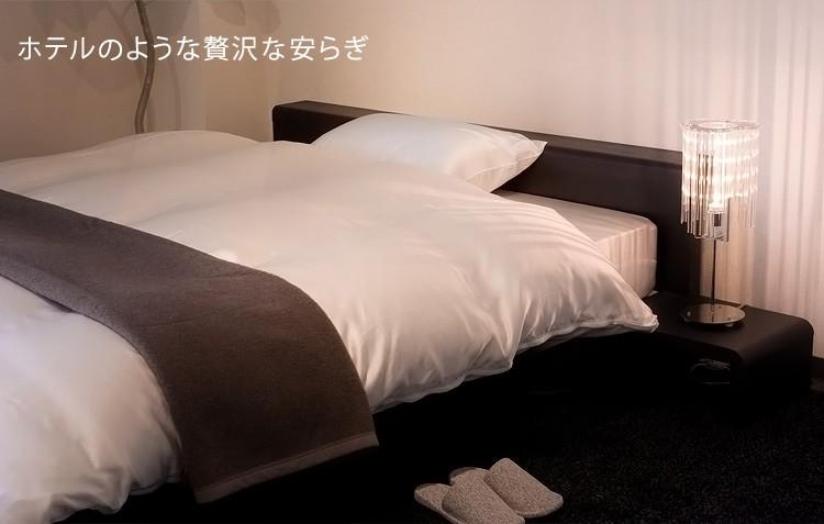 ホテルのような贅沢な安らぎ
