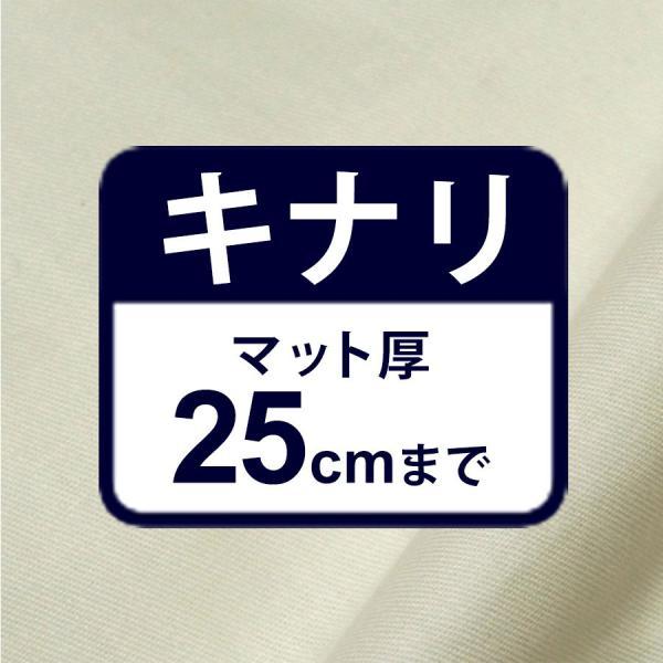 ボックスシーツ セミダブル 綿100% ベッド用 マットレスカバー ワンタッチ ゴム留めタイプ マチ幅3種 SD デイリーコレクション G01|bedandmat|14