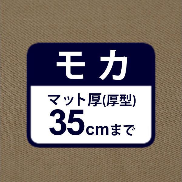 ボックスシーツ セミダブル 綿100% ベッド用 マットレスカバー ワンタッチ ゴム留めタイプ マチ幅3種 SD デイリーコレクション G01|bedandmat|19