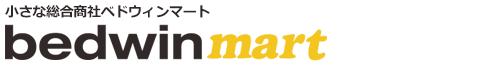 ベドウィンマート ロゴ