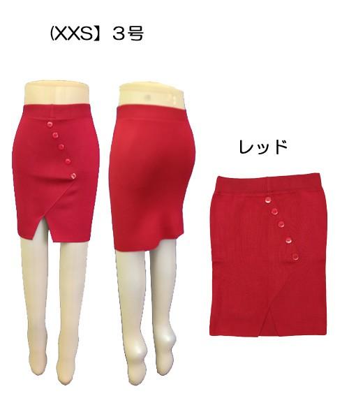 フェミニンスタイル!スリットの開きが いい感じの ニットタイトスカート