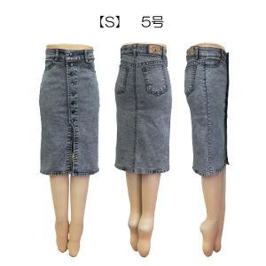 小さいサイズの ミドル丈スリットデニムスカート w242481 【S】5号 【M】7号|bee-fit|06