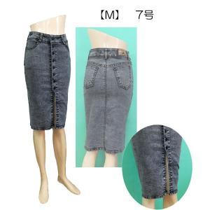 小さいサイズの ミドル丈スリットデニムスカート w242481 【S】5号 【M】7号|bee-fit|07