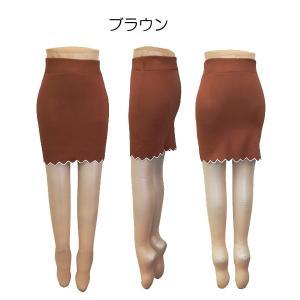 小さいサイズの ニットミニスカート w242482 【S】3号〜5号 bee-fit 07