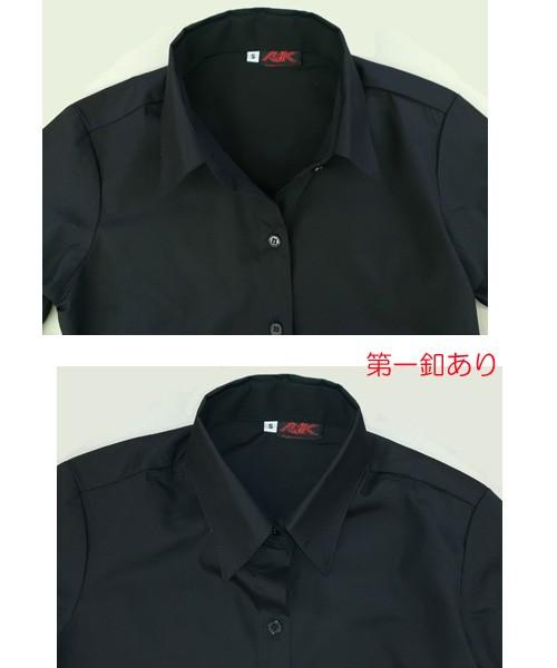 ブラックカラーがかっこいい印象のレディースシャツ