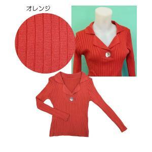 小さいサイズの ジャケット風 長袖カットソー w272480 【S】5号|bee-fit|07