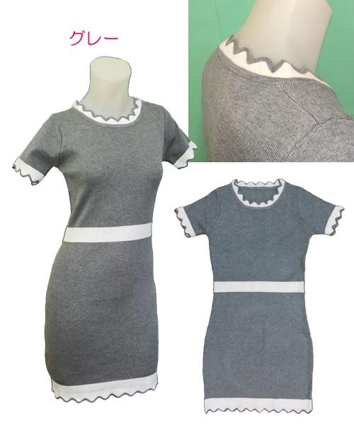 袖・裾がスカラップ型でフェミニンニットワンピース Sサイズ 5号