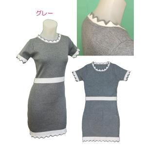 小さいサイズの 半袖ニットワンピース w272486 Sサイズ 5号|bee-fit|07