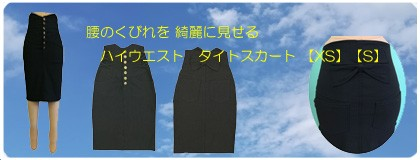 XS-1号〜3号 S-3号〜5号 超小さいサイズ