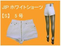 JIP ホワイトショーツw262345【S】5号 小さいサイズ・レディース