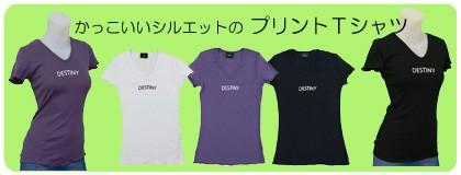 プリント Tシャツ w272466【S】3号〜5号 小さいサイズ・レディース