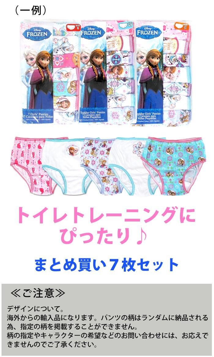 アナと雪の女王 ディズニー パンツ ショーツが登場しました!キッズ 女の子に大人気のアナ雪 エルサ、アナ、オラフなどが日替わりで履ける7枚セット