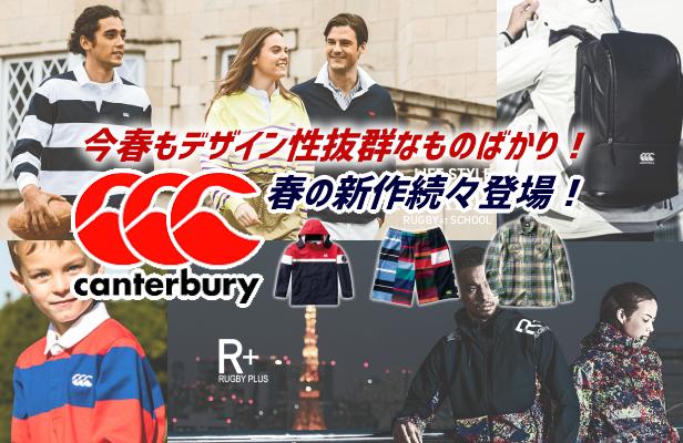 日本代表着用ブランド取扱い!、2020年春夏モデル登場、店舗おすすめアイテム多数!