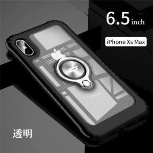 リング ケース iPhone XR iPhoneXS Max iPhoneX カバー バンカーリング 車載ホルダー対応 アイフォンXr アイフォンXS MAX マックス リング付き|beineix-store|23