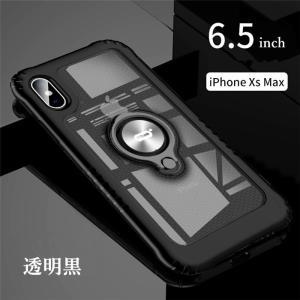 リング ケース iPhone XR iPhoneXS Max iPhoneX カバー バンカーリング 車載ホルダー対応 アイフォンXr アイフォンXS MAX マックス リング付き|beineix-store|24