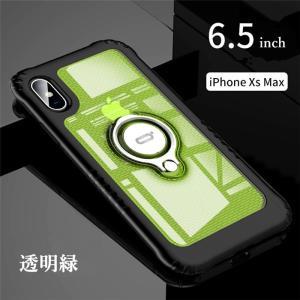 リング ケース iPhone XR iPhoneXS Max iPhoneX カバー バンカーリング 車載ホルダー対応 アイフォンXr アイフォンXS MAX マックス リング付き|beineix-store|25