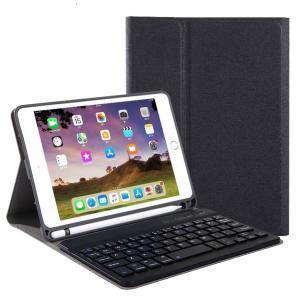 ペンホルダー内蔵 2019 新型 iPad mini5 mini4 キーボード ケース 分離式 Apple Pencil 収納可能 アイパッド ミニ 5 4 キーボード付き カバー|beineix-store|17