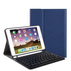 ペンホルダー内蔵 2019 新型 iPad mini5 mini4 キーボード ケース 分離式 Apple Pencil 収納可能 アイパッド ミニ 5 4 キーボード付き カバー|beineix-store|19