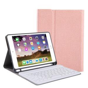 ペンホルダー内蔵 2019 新型 iPad mini5 mini4 キーボード ケース 分離式 Apple Pencil 収納可能 アイパッド ミニ 5 4 キーボード付き カバー|beineix-store|20