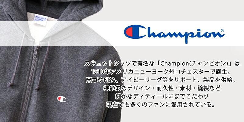 チャンピオンブランドバナー