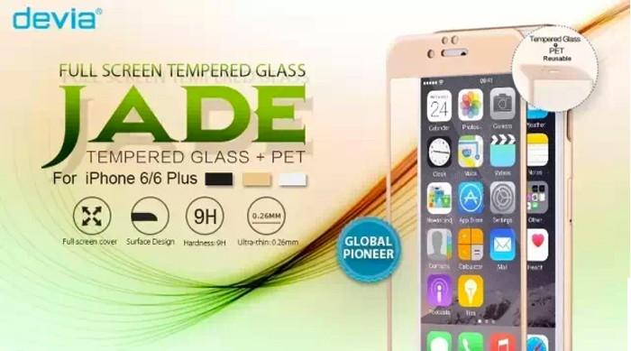 Devia  JADE液晶保護フィルムの画像
