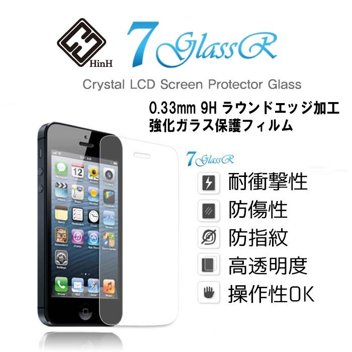 iPhone6,4.7inch,強化ガラス,ラウンドエッジ,人気