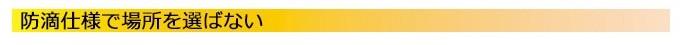 ポップな色がかわいいBluetootスピーカー/Mifa F1の画像