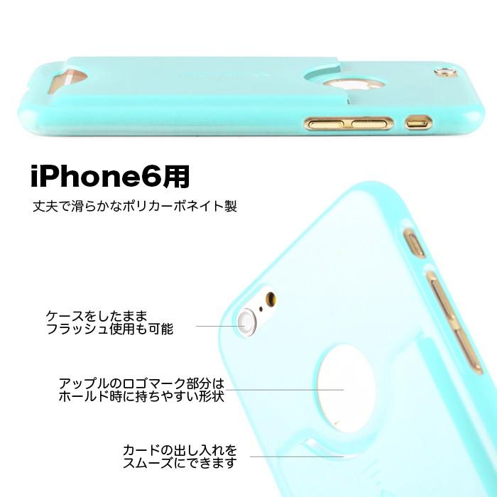 iPhone6,4.7inch,新製品,手帳タイプ,本革,新発売