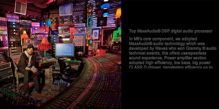 小型スピーカーでも音質を劇的に改善させる MaxxAudioの画像
