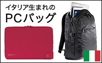iphone,android,pc,バッグ,リュック,タブレット,13インチ,15インチ