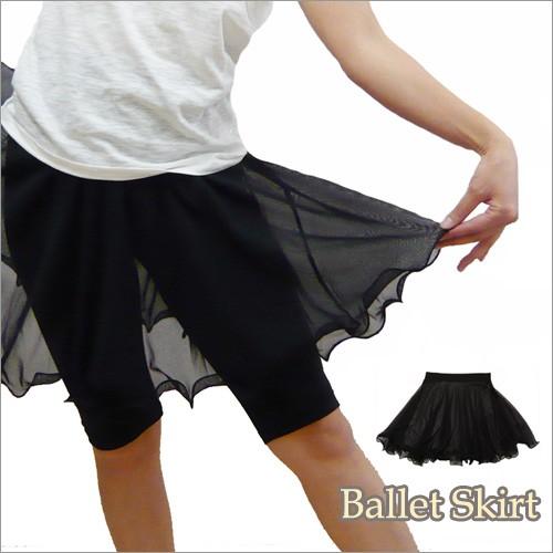 バレエスカート・5