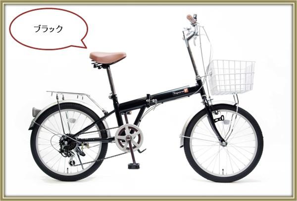 ブランド 折りたたみ自転車 KGK 20インチ折りたたみ自転車 折りたたみ自転車 折畳み自転車 ブランド自転車 折りたたみ おりたたみ自転車自転車 激安 自転車通販