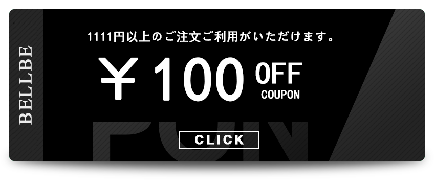 7%off coupon