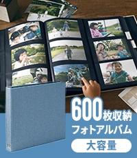 フォトアルバム0310-0311
